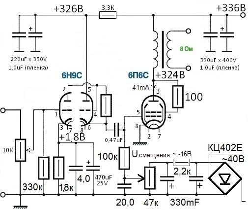 Ламповый усилитель на 6п6с